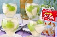 秋の味覚!マスカットと梨の白ワインゼリー