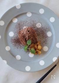 『りんごのキャラメル煮&チョコレートムース』