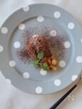 りんごのキャラメル煮&チョコレートムース