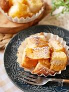 『トースターで簡単♡』食パンでふわふわフレンチトースト