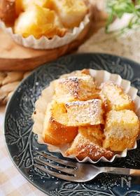 『『トースターで簡単♡』食パンでふわふわフレンチトースト』