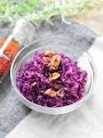 キレイ色♪ 便利作りおき! ✻紫キャベツの中華風ラぺ✻