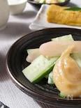 きゅうりと新生姜の酢味噌がけ
