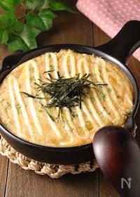 『トースターで簡単♪明太チーズとろろ焼き』