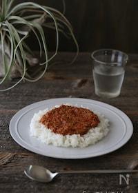 『焼き野菜たっぷりドライカレー(+取り分け幼児食)』