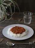 焼き野菜たっぷりドライカレー(+取り分け幼児食)
