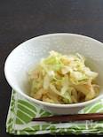 冬キャベツのうま味おかか醤油和え【食材ひとつのおかず】