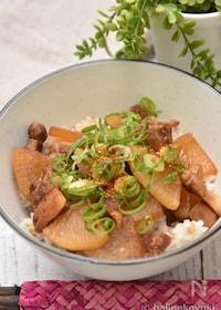 『【サク飯】カリカリ豚肉と大根の角煮風丼』