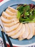 食べ過ぎリセットに♪包丁いらず&放置で完成♪『ハーブ鶏ハム』