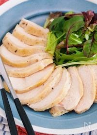 『食べ過ぎリセットに♪包丁いらず&放置で完成♪『ハーブ鶏ハム』』