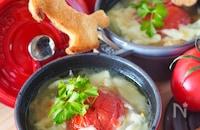チーズとろけるトマトのグラタンスープ