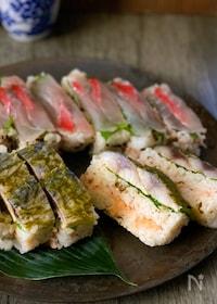 『刺身や〆さばで作る!簡単だけど本格押し寿司』
