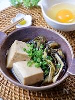 なすしゃぶと豆腐すき煮