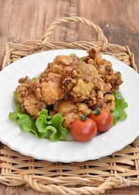 『カレー風味の鶏のからあげ【作り置き】』