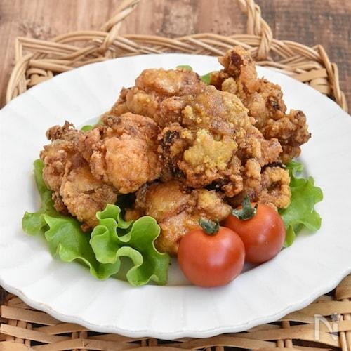 カレー風味の鶏のからあげ【作り置き】