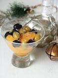 オリーブとオレンジのマリネ