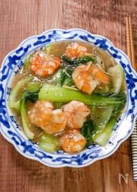 『海老と青梗菜の中華炒め』