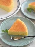 スライスチーズで♪炊飯器!濃厚チーズ蒸しケーキ
