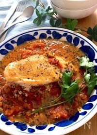 『パーティーにも♡鶏胸肉のベーコンチーズサンドトマト煮込み』