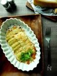 セロリのパルミジャーノオーブン焼き