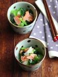塩鮭と小松菜のおろし和え。