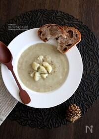 『カリフラワーとさつまいものスープ』