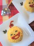 チーズ入り!ゴロゴロかぼちゃとひき肉のハロウィンオムレツ