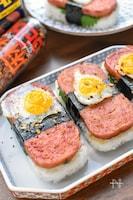 激うま♡焼き肉のタレde最強スパムおむすび♡