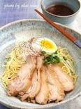 炙り鶏チャーシューつけ麺