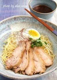 『炙り鶏チャーシューつけ麺』