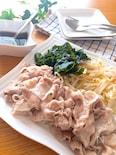 チュルンと美味しい♡豚しゃぶともやしとわかめのサラダ