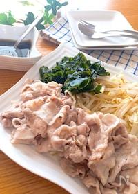 『チュルンと美味しい♡豚しゃぶともやしとわかめのサラダ』