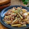 簡単&満足!【じゃがいも×豚肉】の美味しいレシピ15