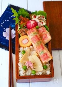『トースターで簡単!カニカマと豆腐のミニ春巻き』