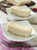 パルミジャーノ・レッジャーノとグラノーラのレアチーズケーキ