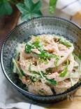 れんこんと水菜のシャキシャキサラダ【#作り置き #お弁当】