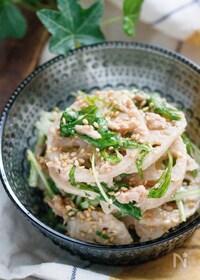『れんこんと水菜のシャキシャキサラダ【#作り置き #お弁当】』