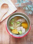 【スープジャー】かぼちゃと切干大根の甘い豚汁