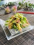 新ジャガと水菜の香味ナムル