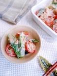 オクラとトマトのカレー風味ツナサラダ
