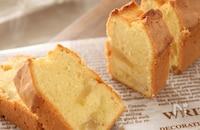 しっとり♪栗きんとんパウンドケーキ