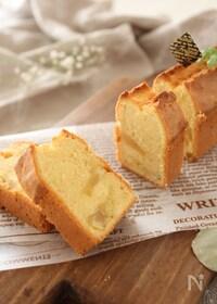 『しっとり♪栗きんとんパウンドケーキ』