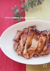 『【冷凍おせち】オイスターハニー鶏チャーシュー』
