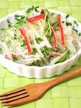 シンプル美味♪エスニック風オニオンスライスサラダ