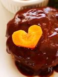 ハンバーグ チョコレートソース