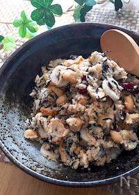 『栄養たっぷりでウマウマ♡卯の花煮物のような生おからのサラダ』