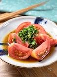さっぱり美味しい!『トマトの冷菜たっぷりニラだれ』