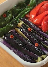 『【つくりおき】麺つゆで簡単に!夏野菜の南蛮漬け。』