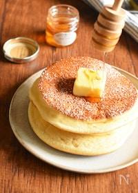 『ふんわりスフレパンケーキ』