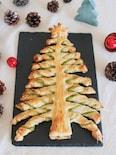 クリスマスツリーのアボカドパイ